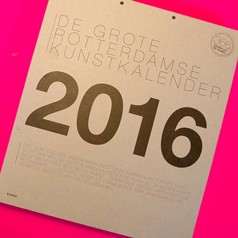 Kunstkalender Rotterdam 2016